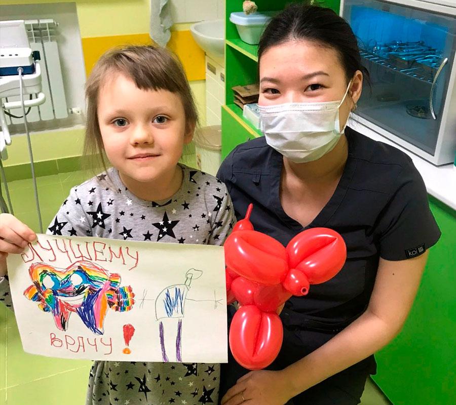 Семейная стоматология «Надежда»