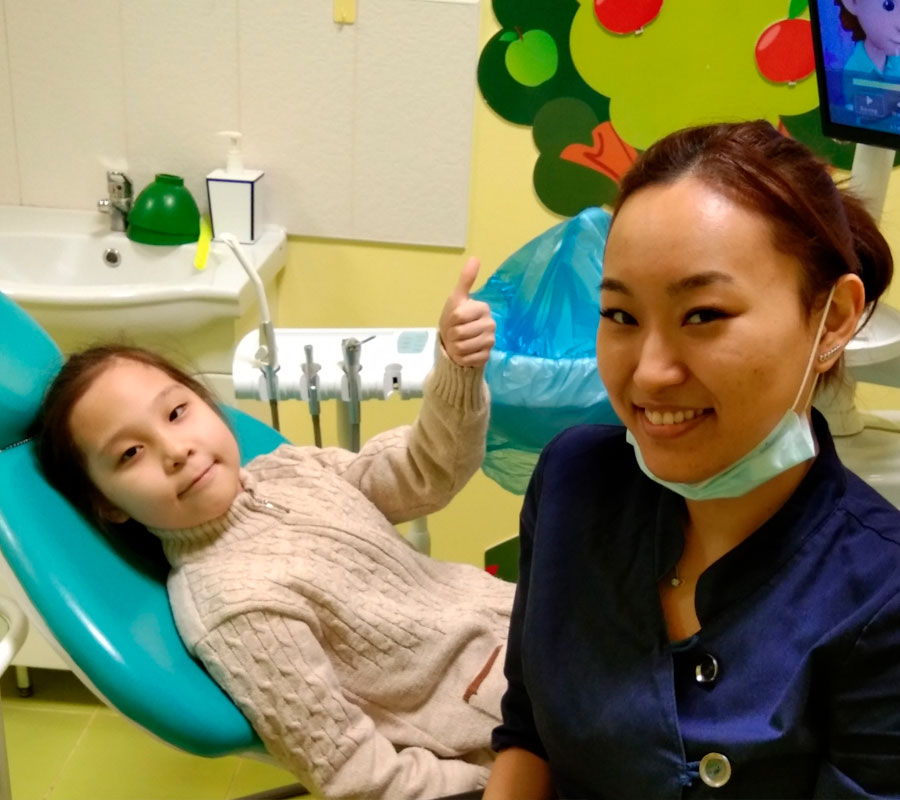 Детская стоматология «Надежда»