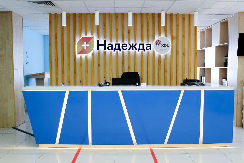 "Фотогалерея семейного комплекса ""Надежда"""